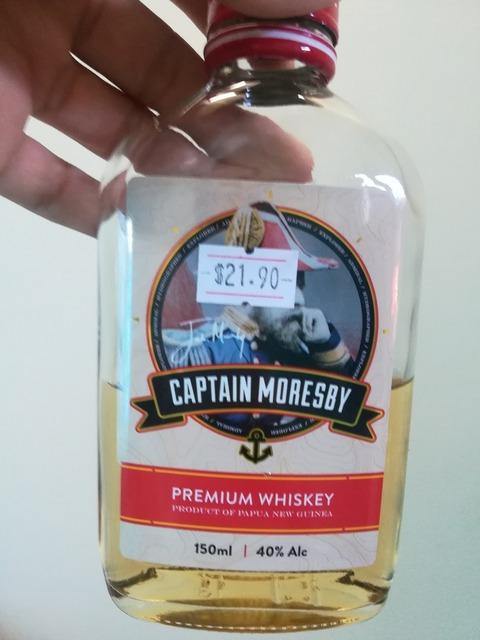 パプアの鉄板ウイスキー キャプテンモレスビー