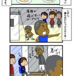 パプア マンガ 31 ビレッジステイ②