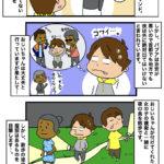 パプア マンガ 37 闇取引き現場!?