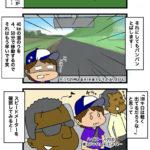 パプア マンガ 64 今、何キロ…!?