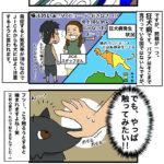 3 狂犬病とパプア犬