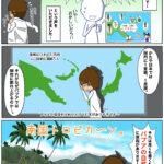 パプア マンガ 176 800言語の理由。.001 2