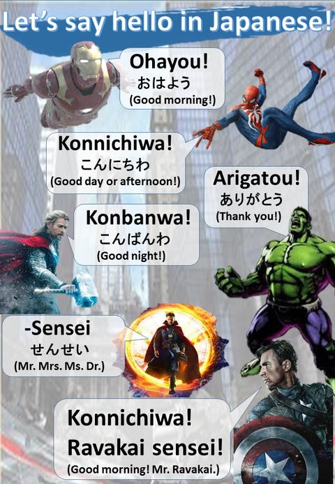 日本のあいさつ